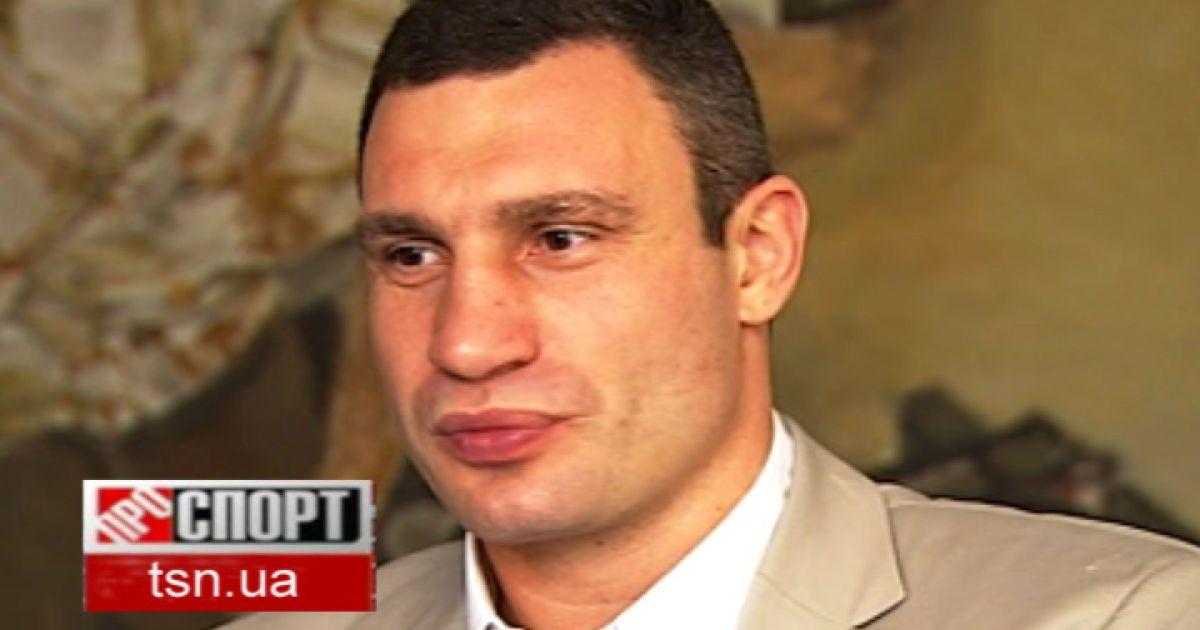 Виталий Кличко: буду биться против Криса Арреолы - Спорт - TCH.ua