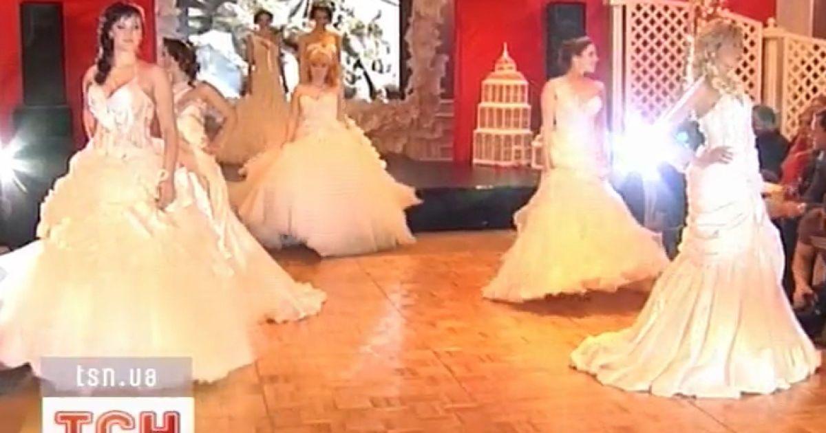 Конкурс для наречених