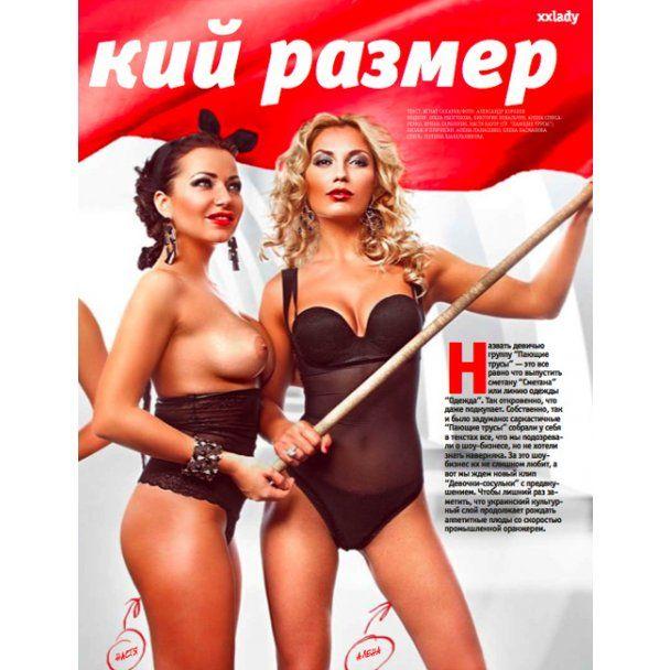 eroticheskie-foto-poyushie-trusi