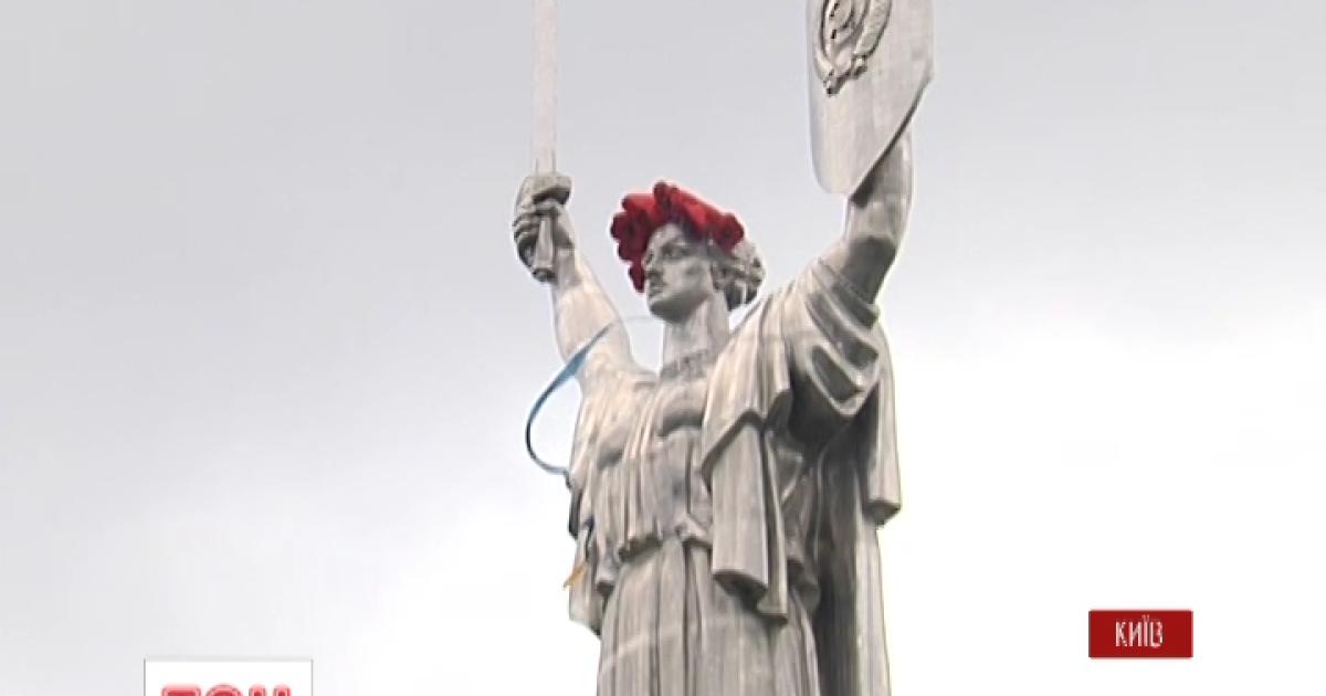 родина-мать без советской символики будет уже в 2016 году