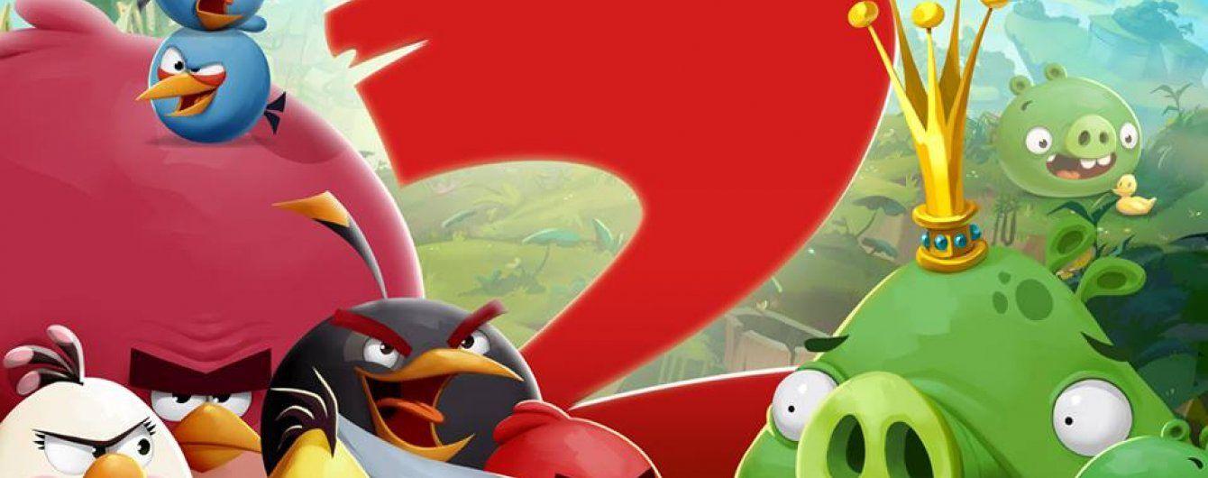 angry bird rio activation key