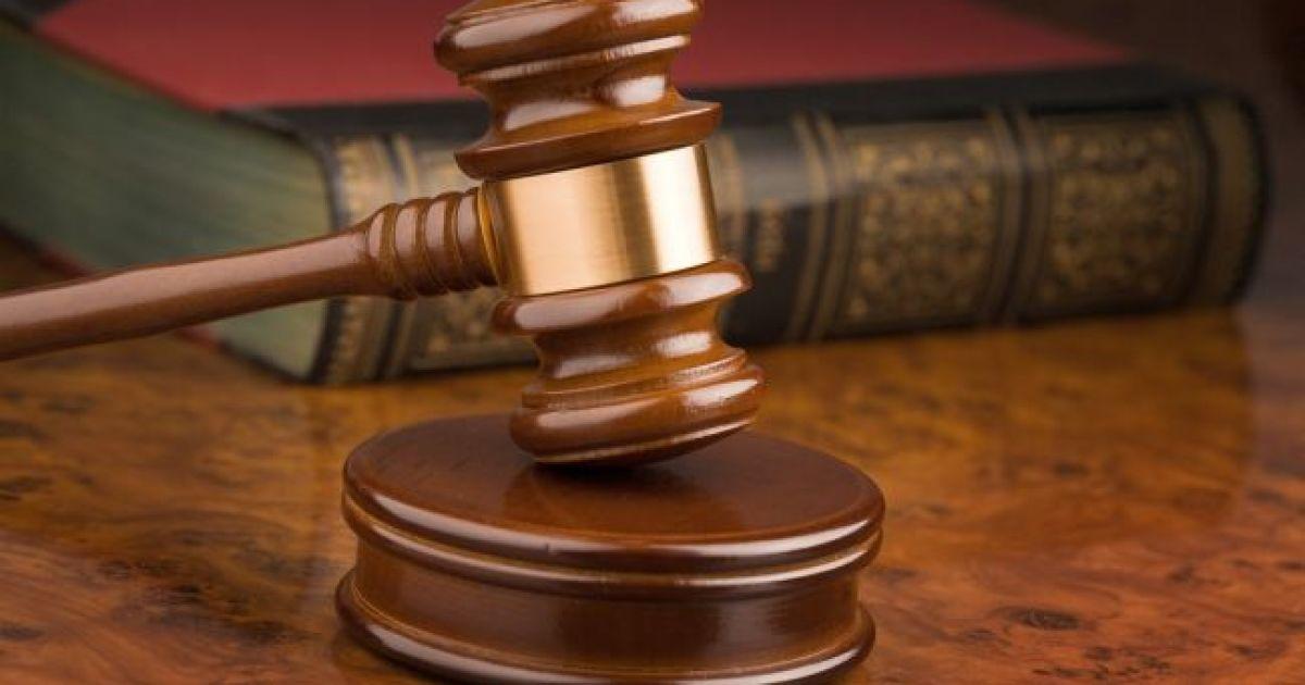 Признание торгов судебных