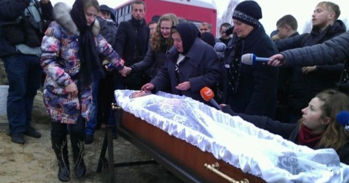 Похороны в домашних условиях 222