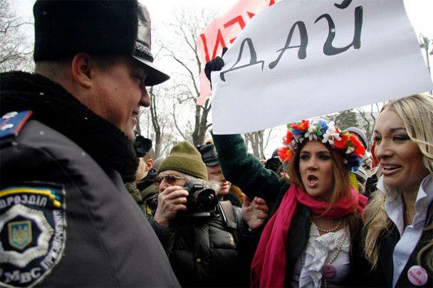 porna-ukrainski