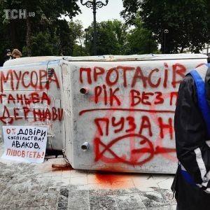 """""""Авакова у відставку"""": під Радою учасники акції протесту перевернули поліцейський """"бобик"""" і запалили фаєри"""