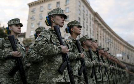 Марш Независимости на Крещатике в Киеве. Онлайн-трансляция