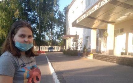 Помощи в лечении дочери Дианки просят ее родители