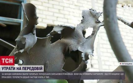 За вихідні бойовики вбили 4 українських воїнів: в одного з них напередодні саме закінчився контракт