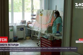 Новини України: у Львівській області петарда скалічила 7-річного хлопчика