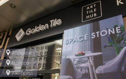 ART TILE HUB: шоу-рум керамической плитки, где живет вдохновение