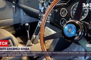 """Новини світу: авто """"агента 007"""", з вмонтованими кулеметами, виставили на аукціон в Італії"""