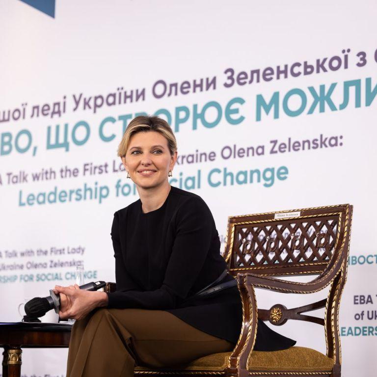 Зеленская предлагает создать Офис первой леди на базе ОП: зачем ей это нужно