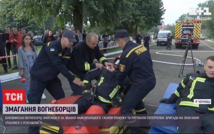 На Буковине провели американский аналог соревнований среди спасателей: победитель справился со всем за 2,5 минуты