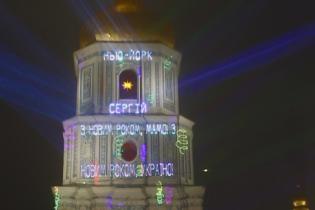 У Києві на Софіївській площі лунають привітання з Новим роком-2021: чого найчастіше українці  бажають одне одному