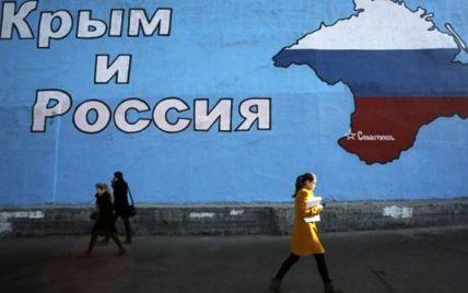 В России продление санкций против аннексированного Крыма назвали шантажом
