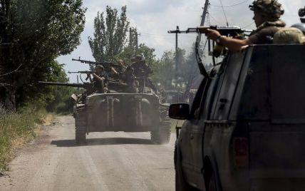 Бойцы АТО бросили силы на уничтожение диверсантов под Марьинкой