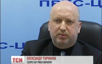 Турчинов прагне, щоб правоохоронні органи працювали на результат, а не корпоративні домовленості
