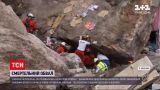 Новости мира: в мексиканском поселке на жилые дома упала огромная скала