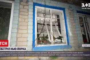 Новини з фронту: двоє українських військових через обстріли бойовиків зазнали контузії