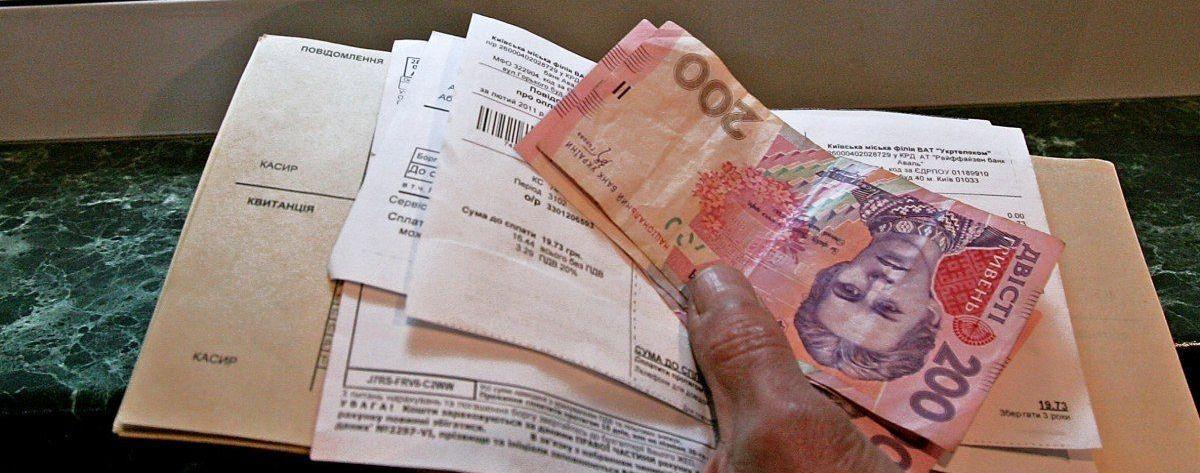 В Украине заработает новая система для проверки получателей субсидий