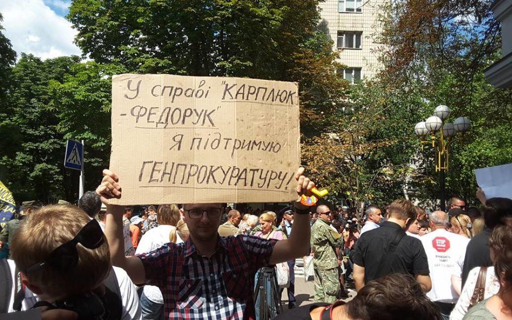 © Ольга Червакова/facebook