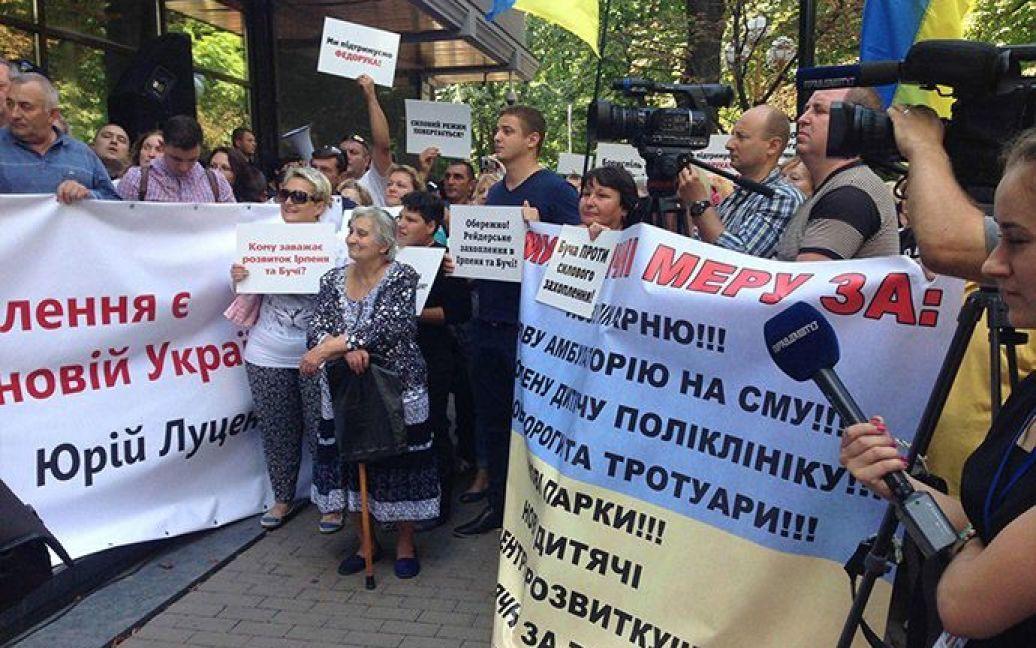 © Громадське ТБ