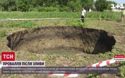 У буковинському селі після руйнівного паводку утворилось величезне провалля