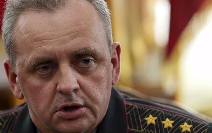 Муженко заверил, что ВСУ готовы к любому сценарию боевиков