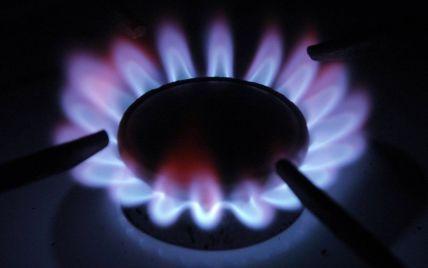 """""""Нафтогаз"""" зафіксував у новому тарифі вартість газу на весь опалювальний сезон: нова ціна від 1 жовтня"""