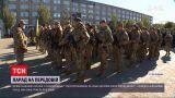 Новини України: у Сєвєродонецьку до Дня захисників та захисниць України пройде військовий парад