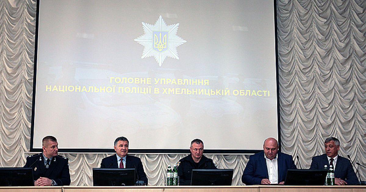 © Міністерство внутрішніх справ України