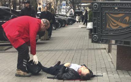 В Сети обнародовали видео с первыми минутами после убийства Вороненкова