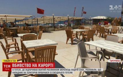 Россиянин нелегально попал в гостиницу, где убил украинца – турецкие очевидцы трагедии