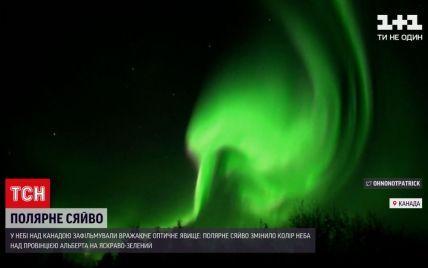 Небесна краса: у Канаді зафільмували неймовірне полярне сяйво