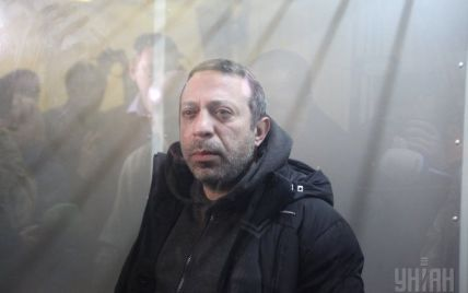 В ГПУ сообщили подробности второго задержания Корбана