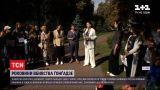 Новости Украины: журналисты и правозащитники собрались почтить память Георгия Гонгадзе