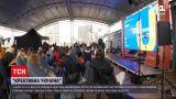 Новини України: у Києві обговорюють формування держполітики у сфері креативних індустрій