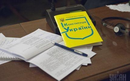 В Украине создали первую объединенную территориальную общину