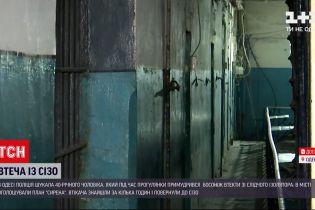 Новости Украины: в Одессе мужчина убежал из СИЗО во время прогулки