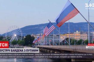 Новости мира: возможно ли сближение Путина и Байдена на переговорах в Женеве