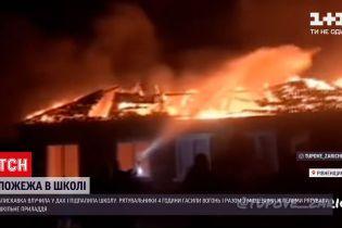 Молния подожгла школу в Ровенской области