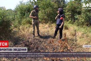 Новини з фронту: окупанти б`ють з далекобійної зброї на ділянці північніше Донецька