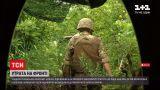 Новини з фронту: загинув український воїн - він підірвався на ворожому вибуховому пристрої
