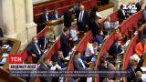 Новини України: у Раді розпочався бюджетний процес