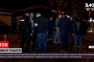 Новости Украины: в Харькове в результате мощного взрыва пострадали три человека