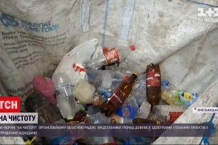 Новости Украины: мусорный коллапс в Хмельницкой области - свалки переполненные