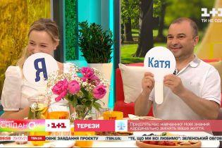 """Віктор Павлік і Катерина Реп'яхова відзначають першу річницю в шлюбі в студії """"Сніданку. Вихідного"""""""