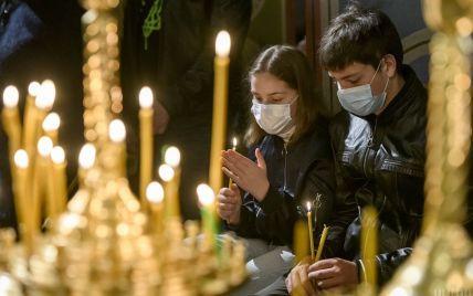Православний календар на червень 2021 року: коли Вознесіння та Петрів піст