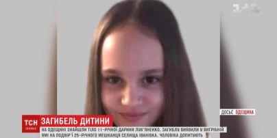 Убийство 11-летней Дарьи Лукьяненко: что произошло в тот злосчастный день и как шло следствие