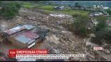 В Колумбии мощное наводнение разрушило целый город